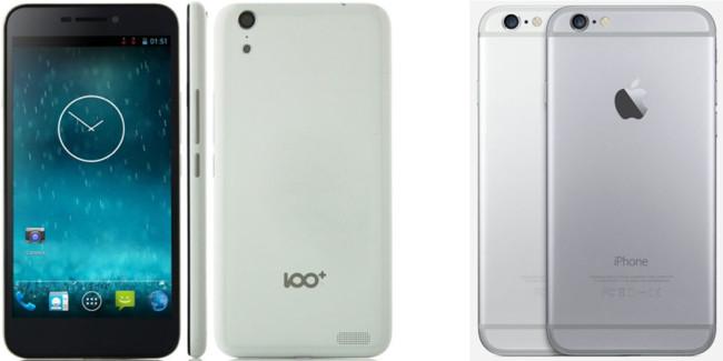 iPhone vs. Baili 100C