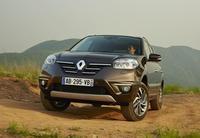 Renault Koleos 2014: ¡Encuentra las diferencias!