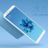 Todo lo que sabemos sobre el Xiaomi Mi 6X a un día de su presentación