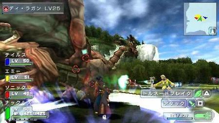 'Phantasy Star Portable' llegara a Europa a principios de 2009
