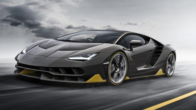 Lamborghini Centenario Super Car