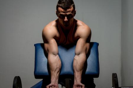Curl Biceps Agujetas