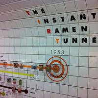 Instant Ramen Museum: el Museo de los fideos instantáneos en Osaka