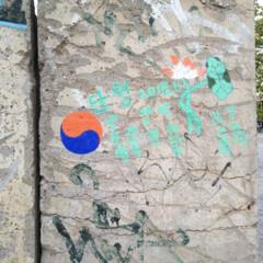 Foto 14 de 38 de la galería fotos-hechas-con-el-huawei-nova-plus en Xataka