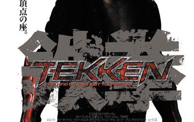 'Tekken', la película. Impresionante y glorioso trailer [mode Ironic OFF]