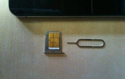 Apple sigue queriendo evitar la tarjeta SIM del iPhone con una nueva patente