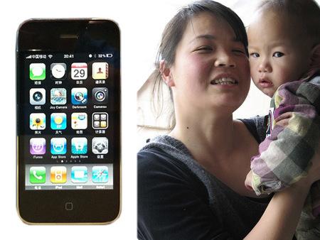 Cómo afectan las nuevas tecnologías a la leche materna de las chinas