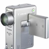 Canon Powershot TX1, grabación en HD