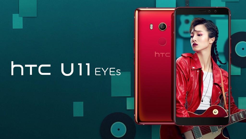 HTC U11 Eyes: marcos estrujables, resistencia al agua y cámara doble ...