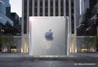 """¿El primer diseño del """"Cubo"""" de Apple en Nueva York?"""