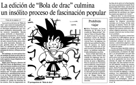 Publicacion Dragon Ball