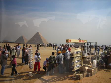 Piramidesturismo