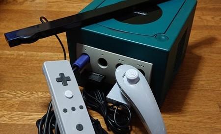 Se subasta en Japón el prototipo del Wiimote con el nunchuck... ¿Para GameCube?