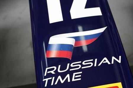 Russian Time, en la GP3 a partir de 2014