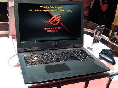 Los 144 Hz ya no son privilegio de los PCs de gaming: los ASUS ROG Chimera ya presumen de esa maravilla