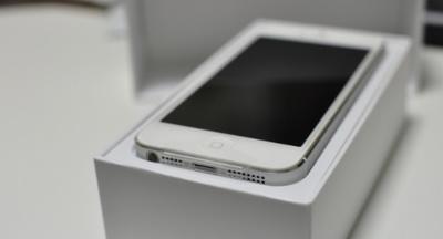 Guía de bienvenida al iPhone [Especial Reyes Magos]