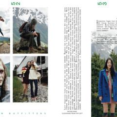 Foto 7 de 28 de la galería catalogo-urban-outfiters-otono-invierno-20112012 en Trendencias
