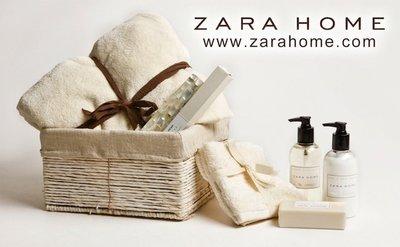 ¡Ya tenemos los ganadores de una cesta de artículos de Zara Home!
