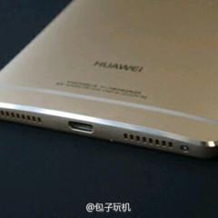 Foto 8 de 9 de la galería huawei-mate-s-filtrado en Xataka Android