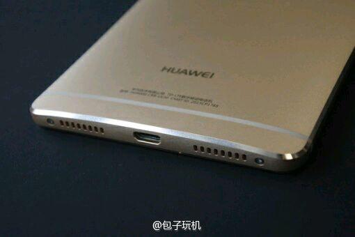 Foto de Huawei Mate S, filtrado (8/9)