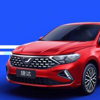 Volkswagen lanza Jetta como una nueva marca de tres modelos en China
