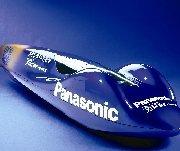 Panasonic OxyRide.jpg