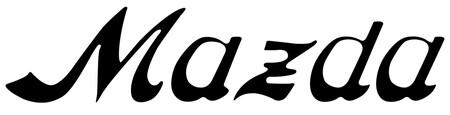 La evolución del logo de Mazda en 100 años