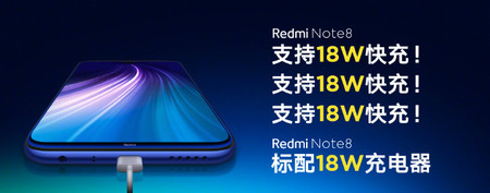 Bateria Redmi Note 8