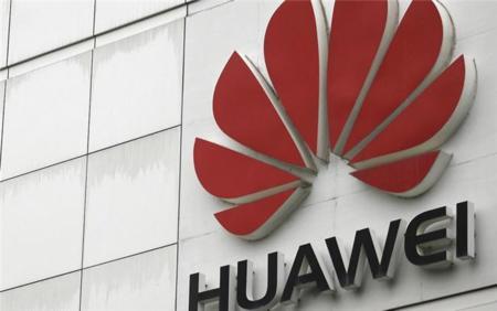 WSJ: Huawei presentará su smartwatch en el MWC de Barcelona