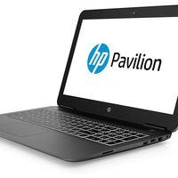 Para jugadores poco exigentes, el HP Pavilion 15-bc450ns ahora en Amazon cuesta 599,99 euros