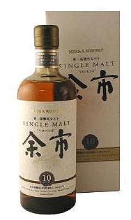 El mejor whisky... ¿es japonés?