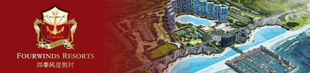 Fourwinds Resorts, los clubs turísticos privados más exclusivos del mundo