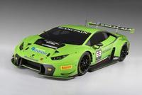 Lamborghini nos deslumbra (literalmente) con su Huracán GT3