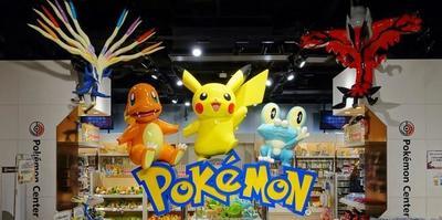 El Pokémon Center regresa como tienda virtual