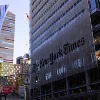 The New York Times está consiguiendo que sus lectores paguen por leerles. También por hacer sus crucigramas
