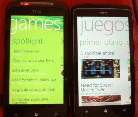 Xbox Compara