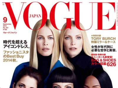 Vogue Japón apuesta por las modelos icónicas para su portada de septiembre