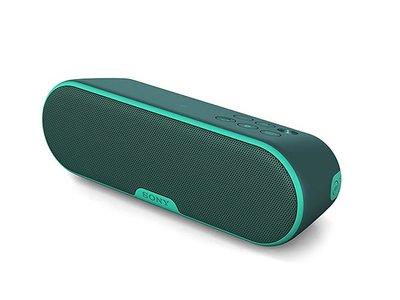 Bonito y barato. Así es el altavoz Bluetooth SRS-XB2 de Sony, que cuesta 65 euros en Amazon