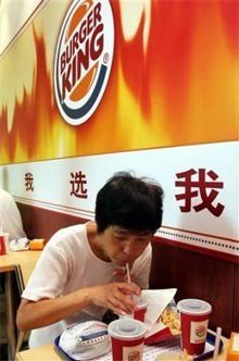 Burger King ha llegado a Shangai