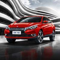 Nissan invierte 900 millones de dólares para lograr ser la tercera marca más importante de China