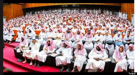 O Saudi Arabia Womens Conference 570