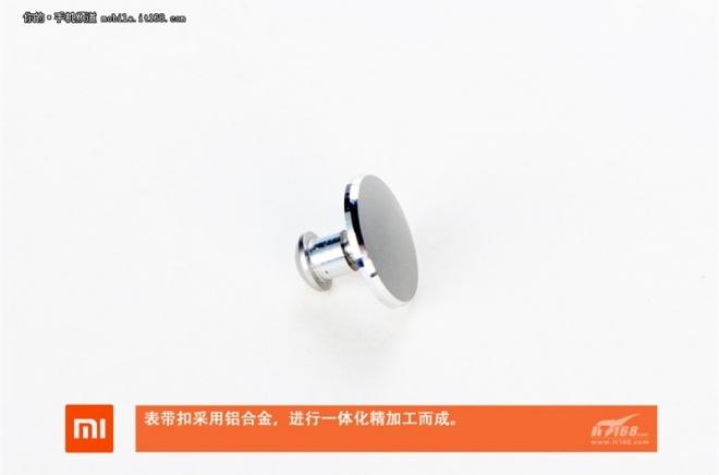 Foto de Xiaomi Mi Band (1/11)