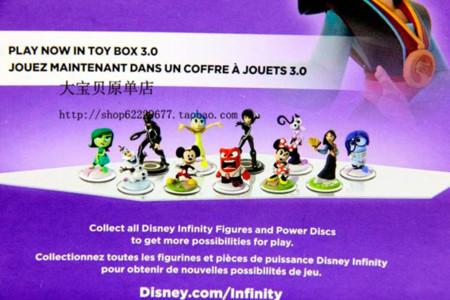 Disney Infinity 30