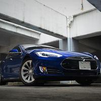 Quiero un Tesla P90D ¿Un qué? P90D. No, ya no se hace