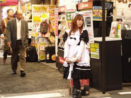 Los Maid Café de Tokyo, o cómo gastarte un dineral en algo muy prescindible