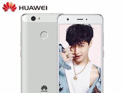 Smartphone Huawei Nova de 32GB ahora por 169 euros y envío gratis en AliExpress