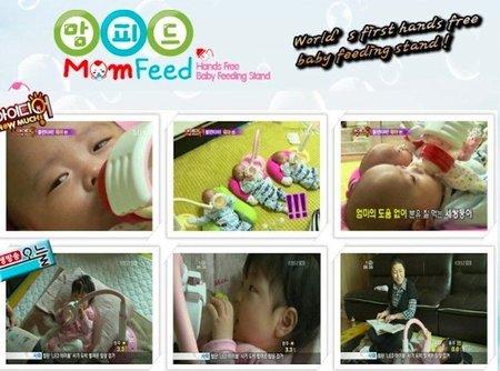 MomFeed, el brazo mecánico para dar el biberón al bebé