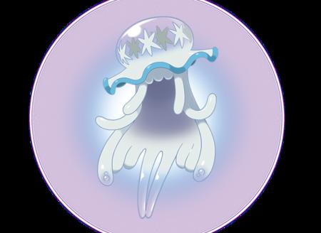 Los Ultraentes, nuevos Pokémon y más novedades en el nuevo tráiler de Pokémon Sol y Luna