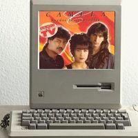 """""""Amor@love.com"""": Las 19 peores letras del pop español en las que aparece tecnología"""