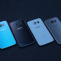 Esto es todo lo que sabemos del nuevo Galaxy S7
